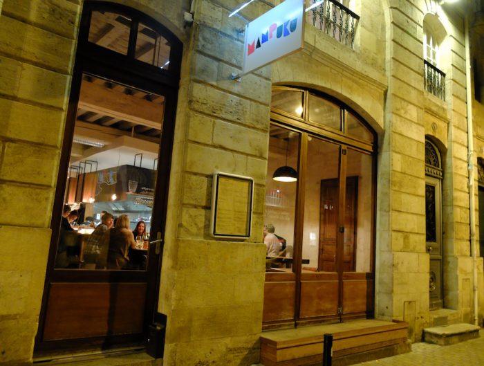 Rue De La Cour Des Aides Bordeaux Restaurant